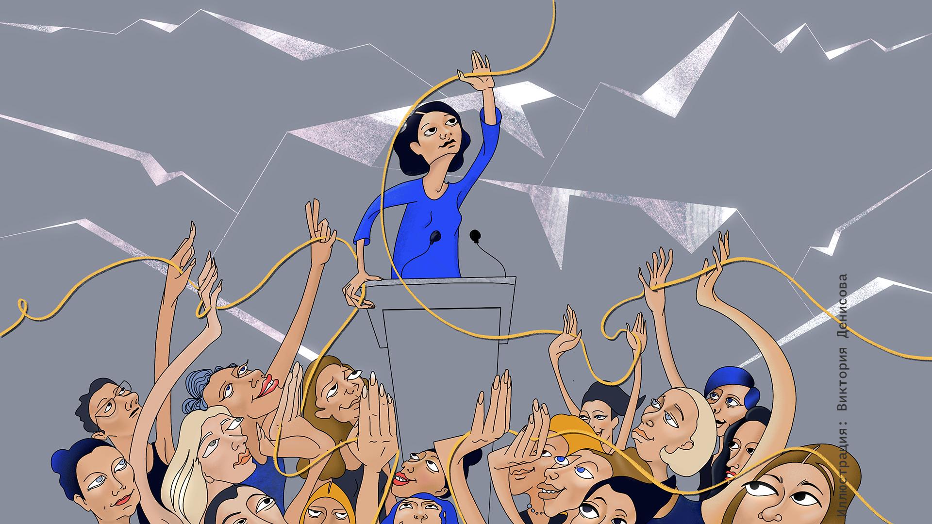 Выпуск 11. Скандинавия — общество победившего феминизма?