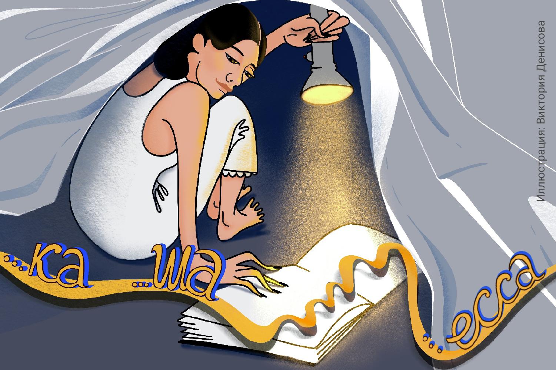 Выпуск 12. Автор, авторша или авторка? Феминитивы и русский язык